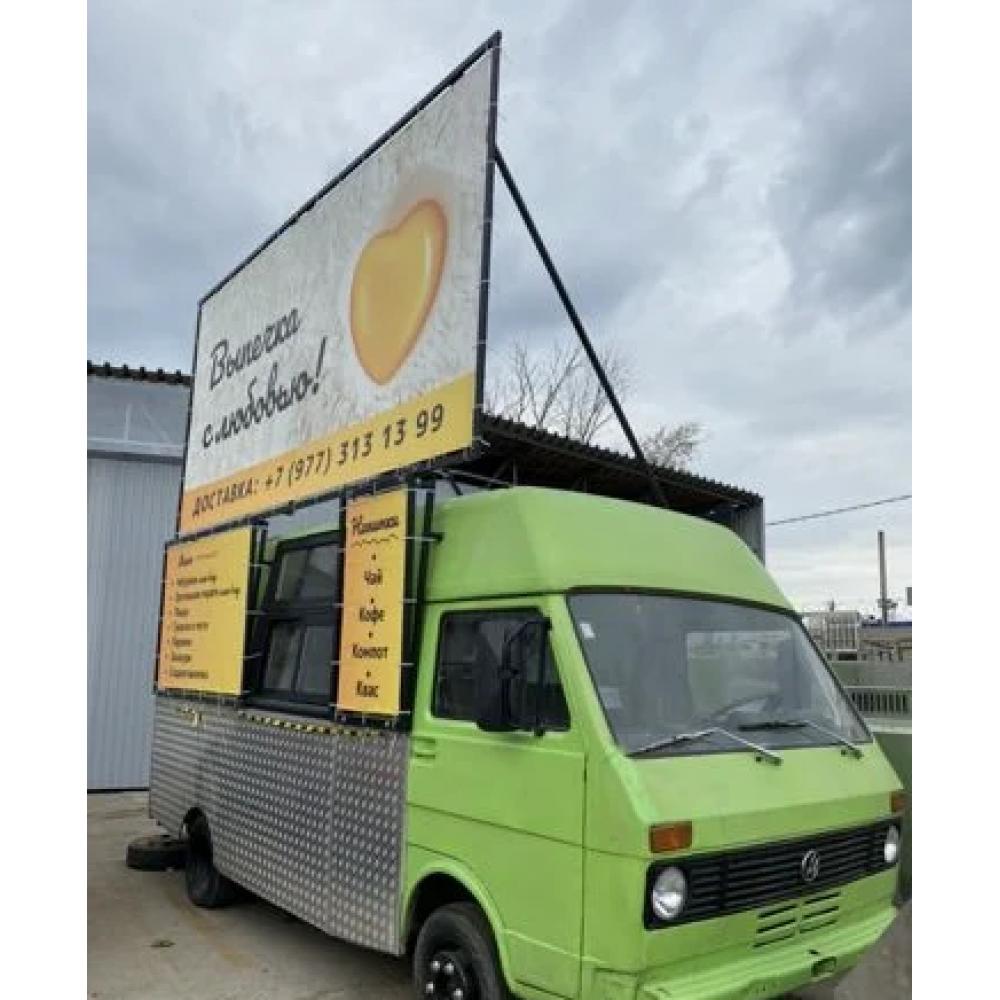 Фудтрак кухня на колесах